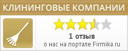 Клининговая компания в Екатеринбурге.